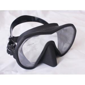 Μάσκα Κατάδυσης Maxlux 151193