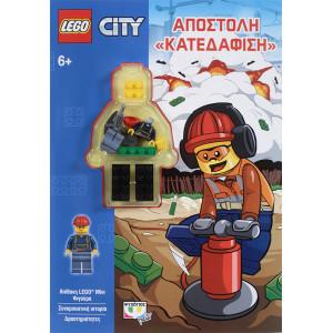 LEGO CITY: ΑΠΟΣΤΟΛΗ ΚΑΤΕΔΑΦΙΣΗ