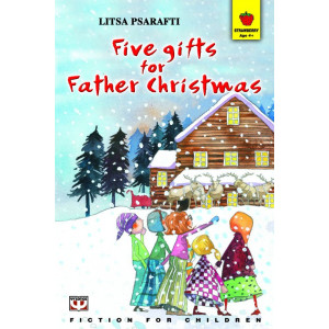 FIVE GIFTS FOR FATHER CHRISTMAS