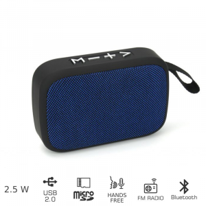 AKAI ABTS-MS89B ΦΟΡΗΤΟ ΗΧΕΙΟ BLUETOOTH ΜΕ USB ΚΑΙ SD – 2.5W