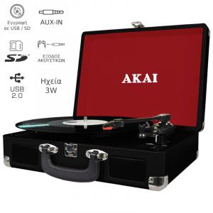 AKAI ATT-E10 PICK-UP ΒΑΛΙΤΣΑ ΜΕ ΕΓΓΡΑΦΗ ΣΕ USB / SD KAI ΕΝΣΩΜΑΤΩΜΕΝΑ ΗΧΕΙΑ 3W
