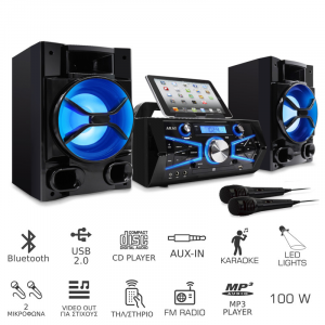 AKAI KS5600-BT ΣΥΣΤΗΜΑ KARAOKE ME BLUETOOTH, CD, USB, VIDEO OUT ΚΑΙ ΕΦΕ ΦΩΤΙΣΜΟΥ – 100W
