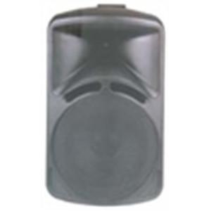 HXΕΙΑ ΜΑΥΡΑ SPS-550/B