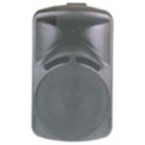 HXΕΙΑ ΜΑΥΡΑ SPS-850B (ΕΩΣ 3 ΑΤΟΚΕΣ ΔΟΣΕΙΣ)