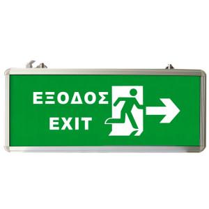 ΦΩΤΙΣΤΙΚΟ ΑΣΦΑΛΕΙΑΣ ΜΕ LED EXIT ΔΕΞΙΑ EML-013