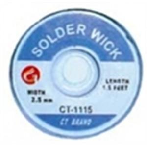 ΣΥΡΜΑ WICK 1.5MM